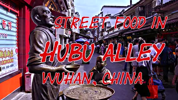 Wuhan China Hubu Alley Final