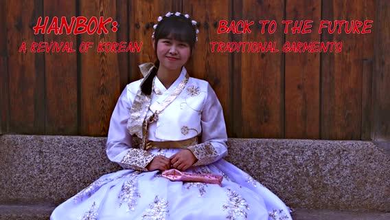 KOREAN HANBOK: Renaissance of Traditional Korean Garments